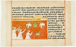 An 18th-century Pancatantra manuscript page in Braj dialect of Hindi (The Talkative Turtle)