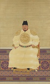 A Seated Portrait of Ming Emperor Taizu.jpg