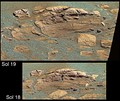 """El Capitan"" rock outcrop on Mars – studied by the Opportunity Rover."