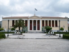 "The Propylaea, part of the ""Trilogy"" of Theofil Hansen, serves as the ceremony hall and rectory of the National and Kapodistrian University of Athens"