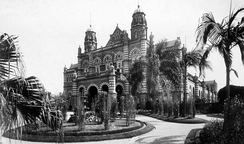 Old Museum Building,1926