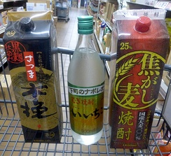 A bottle and two cartons of Japanese shōchū