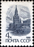 A Soviet stamp featuring the tower.