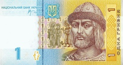 Vladimir the Great portrait on obverse of ₴1 bill circa 2006