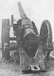 4.7 QF gun on Howitzer carriage