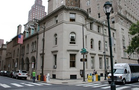 The Curtis Institute of Music, one of the world's premier conservatories