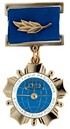 Decoration Honoured Worker of Aerial Navigation of Russia.jpg