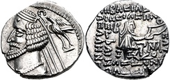"Drachma of Phraates IV (r. c. 38–2 BC). Inscription reading ΒΑΣΙΛΕΩΣ ΒΑΣΙΛΕΩΝ ΑΡΣΑΚΟΥ ΕΥΕΡΓΕΤΟΥ ΕΠΙΦΑΝΟΥΣ ΦΙΛΕΛΛΗΝΟΣ ""of the King of Kings Arsaces the Renowned/Manifest Benefactor Philhellene"""