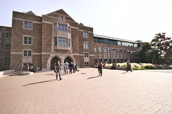 The Husky Union Building, one of many facilities for student resources.