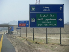 Non-Muslims are prohibited from entering the Islamic holy city of Mecca