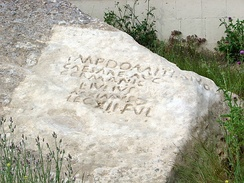 Roman inscription in Qobustan