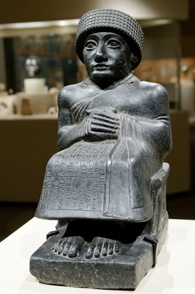 One of 18 Statues of Gudea, a ruler around 2090 BC