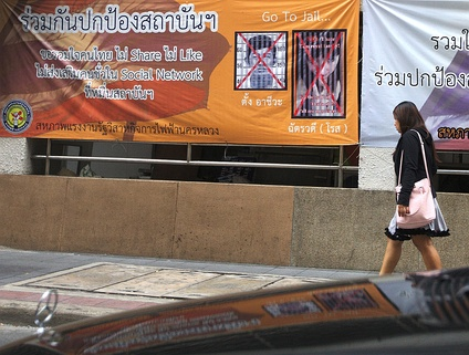 Banner in Bangkok, observed on 30 June 2014 during the 2014 Thai coup d'état, informing the Thai public that 'like' or 'share' activity on social media could land them in prison