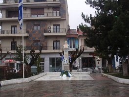 View of Emilianou Square