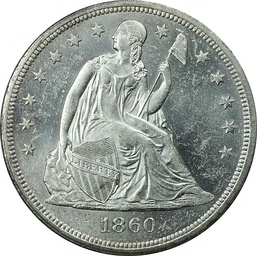 A silver dollar of the type Sherman said he never saw in circulation