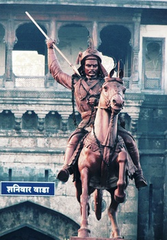 Maratha Empire reached its zenith under the reign of Peshwa Bajirao I.