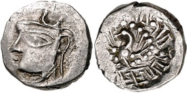 Coin of Emperor Harsha, c. 606–647 CE.[166]