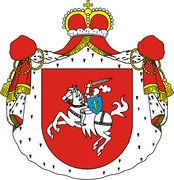 Coat of arms of the princes Sanguszko-Lubartowicz (Poland).