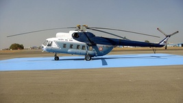 A chopper of IAF's special VIP fleet meant for carrying the President of India