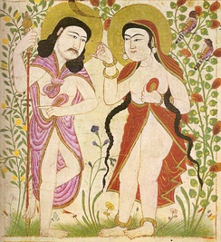 Painting from Manafi al-Hayawan (The Useful Animals), depicting Adam and Eve. From Maragheh in Iran, 1294–99