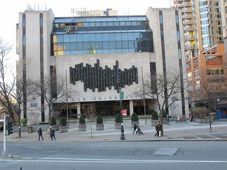 Pace University, on Park Row