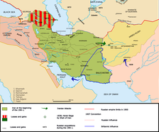 A map of Iran under the Qajar dynasty in the 19th century.