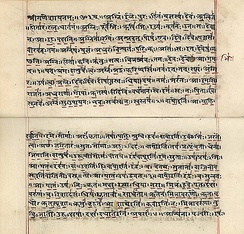 The Rigveda is the first and most important Veda[249] and is one of the oldest religious texts. This Rigveda manuscript is in Devanagari.
