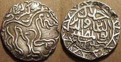 Bengal Sultanate Silver taka with a lion symbol, 15th century