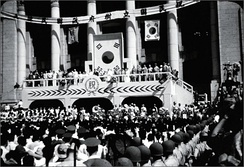 Ceremony inaugurating the South Korean government on August 15, 1948.