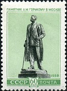 Postage stamp, the USSR, 1959