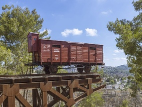 The wagon (or cattle car) monument in memory of the Holocaust trains