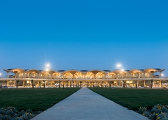 Queen Alia International Airport near Amman was chosen as the best airport in the Middle East for 2014 and 2015 by ASQ and the third best airport of its size worldwide in 2016.