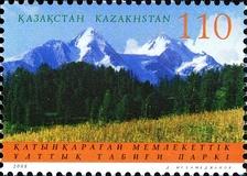 Гора Белуха с юга, со стороны Казахстана. Вид с Катон-Карагайского природного парка