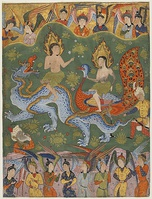 Adam and Eve from a copy of the Falnama (Book of Omens) ascribed to Ja'far al-Sadiq, c. 1550, Safavid dynasty, Iran