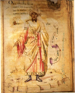 Jābir ibn Hayyān (Geber), a Persian alchemist whose experimental research laid the foundations of chemistry.