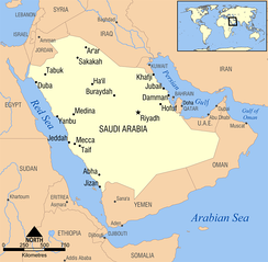 The Kingdom of Saudi Arabia after unification in 1932