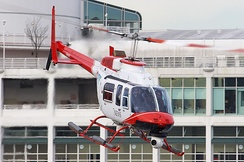 Chopper 9, CTV Vancouver news helicopter in Vancouver operated  from August 2004-January 31, 2020. CTV Toronto is the only other station that uses the CTV Chopper. The latter unit is also used on Bell Media's Toronto-based local news channel, CP24, but referred to as Chopper 24