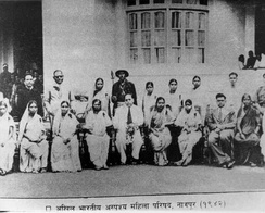B. R. Ambedkar with the leaders and activists of the All India Untouchable Women Conference held at Nagpur in 1942