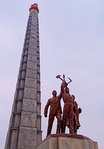 Juche Tower Monument to the philosophy of Juche (self-reliance)