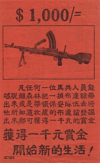Leaflet dropped on Malayan insurgents, urging them to come forward with a Bren gun and receive a $1,000 reward