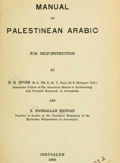 Manual of Palestinean Arabic, for self-instruction (1909)