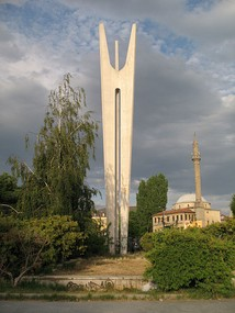 The Monument of Brotherhood and Unity by Miodrag Živković in the centre. Brotherhood and unity was a popular slogan of the Communist Party of Yugoslavia.