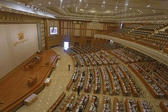 Assembly of the Union (Pyidaungsu Hluttaw)