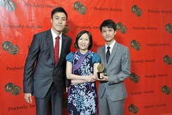 Annie cheng and the crew of Sichuan Earthquake- One Year on at the 69th Annual Peabody Awards