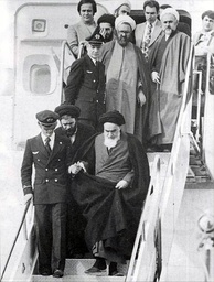 Ruhollah Khomeini's return to Iran from exile, 1 February 1979
