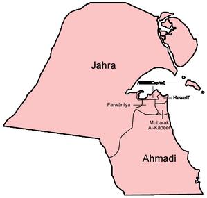 Провинции Кувейта