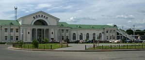 The Kyivskyi Vokzal, the city's main railway station.