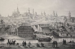 View of Voronezh in the 18th century