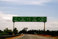 National Highway 16 at Nellore