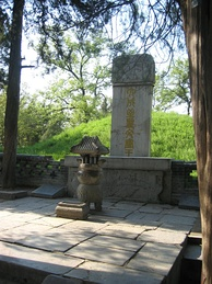 Tomb of Confucius in Kong Lin cemetery, Qufu, Shandong Province